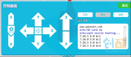 金鸡报晓921.png